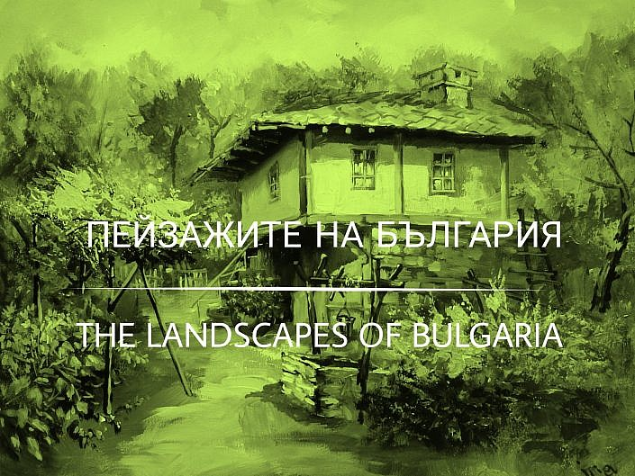 The landscapes of bulgaria
